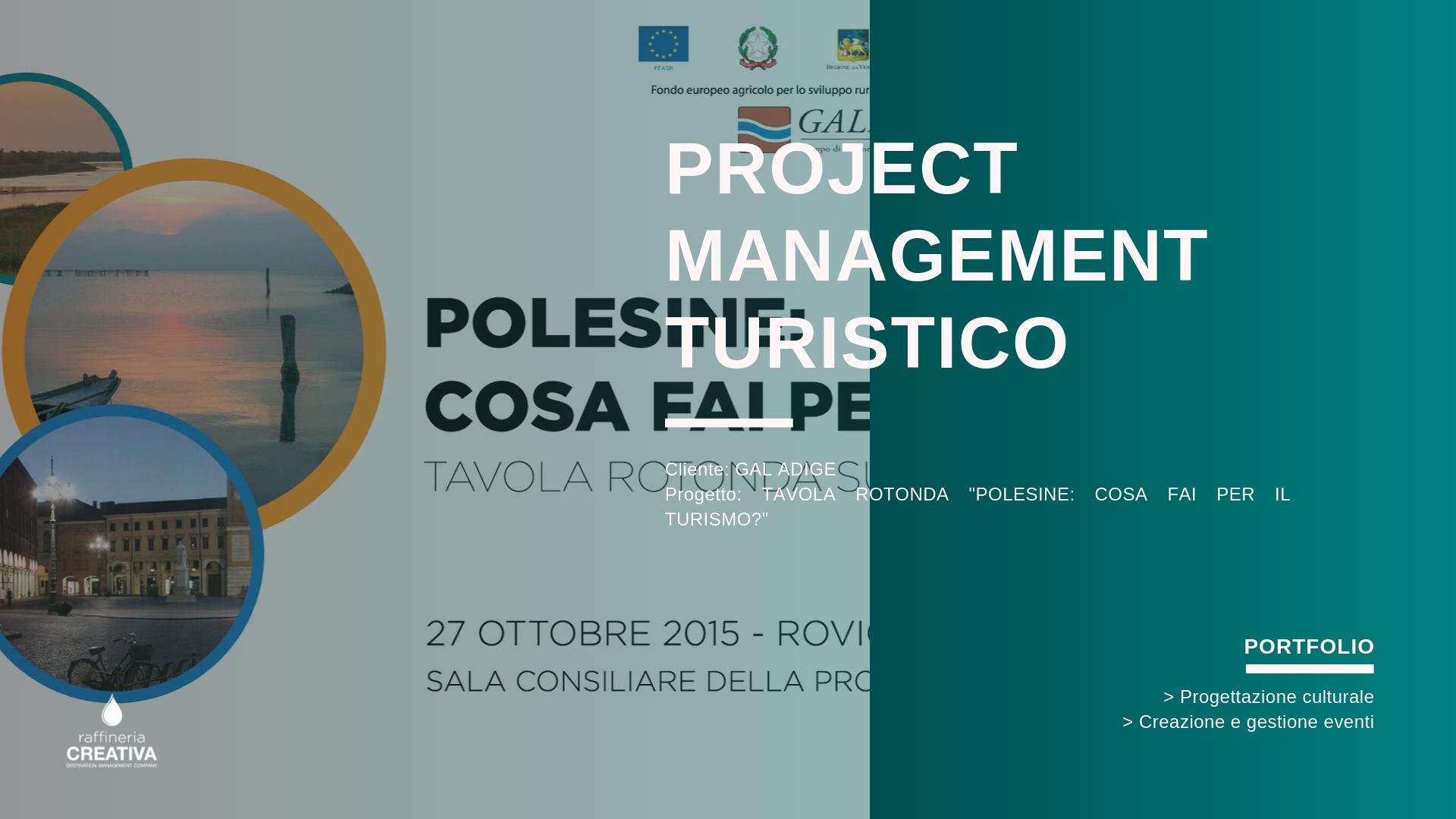project management turistico tavola rotonda polesine cosa fai per il turismo 2015