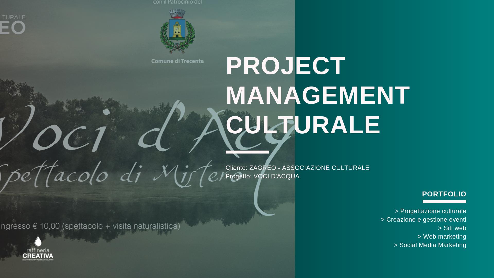 voci d'acqua - project management culturale